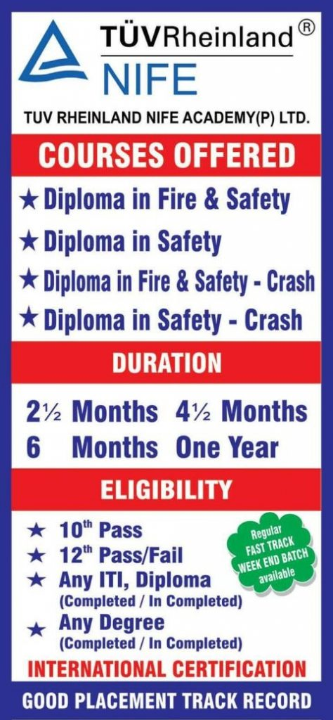 NIFE Fire and Safety Training Course
